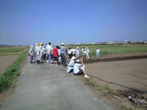 2009_09_06_2