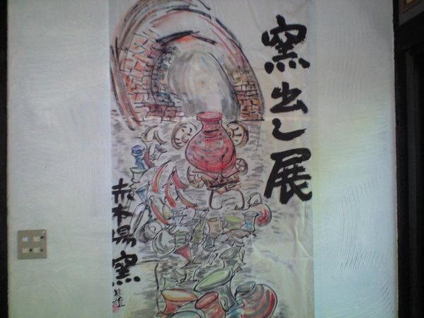 2011717_ca390025
