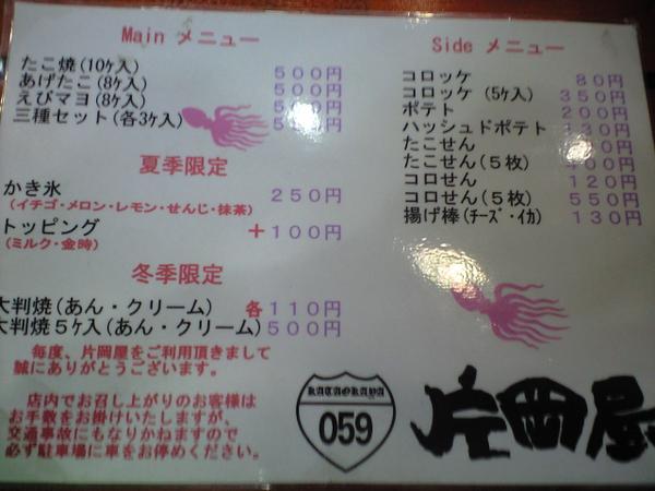 20111002_ca390070
