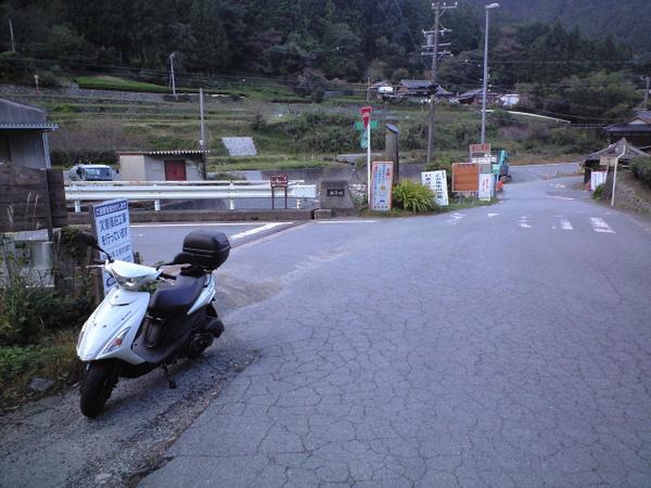 20111023_ca390088