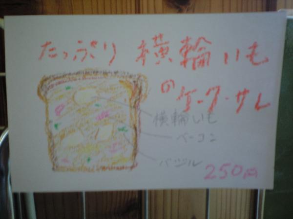 20111120_ca390134